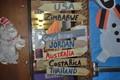 Birch Cultural Arts Countries